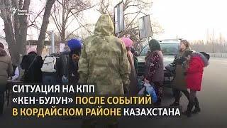 Жители Масанчи и Сортобе возвращаются в Казахстан