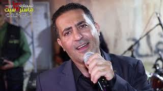 يا دنيا دوارة + كلشي حب 2018 الفنان علاء الجلاد مهرجان مخيم الامعري2018HD تسجيلات ماستركاسيت