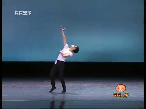 10th Taoli Cup Chinese Dance Competition - Ye Wenfeng