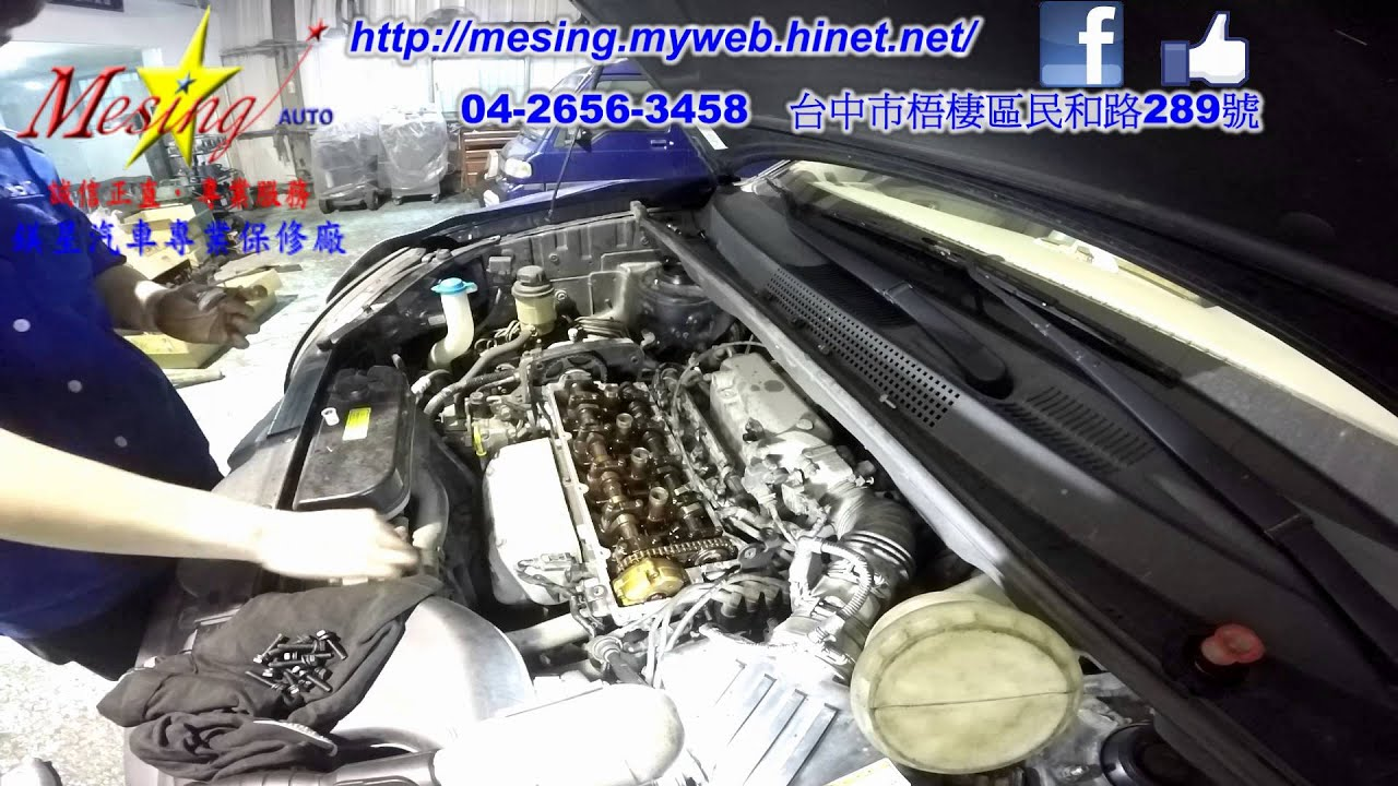 How To Replace A Valve Cover Gasket Hyundai Tucson 2 0l