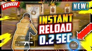 RELOAD ANY GUN IN 0.2 SEC PUBG MOBILE | HOW TO RELOAD GUN IN 0.2 SEC PUBG | HINDI PUBG GAMING