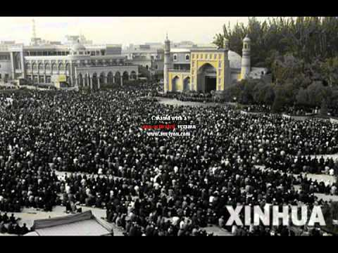 uyghur ulluh alla