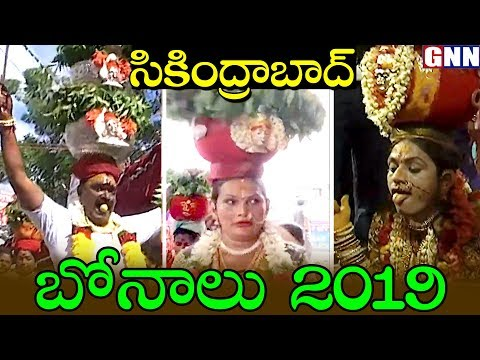 secunderabad-bonalu-2019- -ujjaini-mahankali-bonalu-celebrations- -gnn-tv-telugu