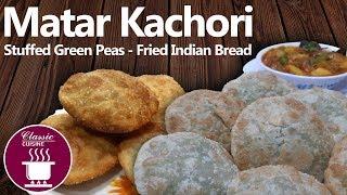 Matar Kachori || Easy Recipe