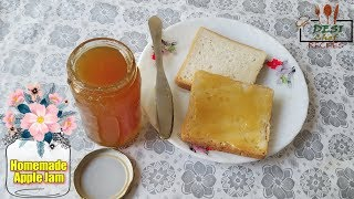 Apple Jam Recipe || How To Make Apple Jam || Homemade Apple Jam Recipe