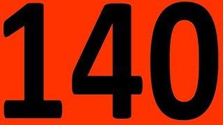 ИТОГОВАЯ КОНТРОЛЬНАЯ 140 АНГЛИЙСКИЙ ЯЗЫК ЧАСТЬ 2 ПРАКТИЧЕСКАЯ ГРАММАТИКА  УРОКИ АНГЛИЙСКОГО ЯЗЫКА