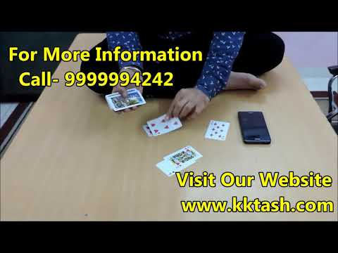 Get Latest CVK 500,450 Cheating Playing Cards Device in Track Suit, Night Suit-Call (9999994242)