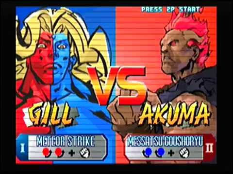 Street Fighter 3: 2nd Impact Gill Arcade Mode