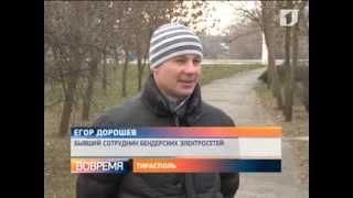Проблему незаконного увольнения обсудили в Общественной палате(, 2013-12-10T20:00:34.000Z)