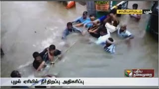 Puzhal Lake Open : People evacuated from low lying area spl tamil video hot news 01-12-2015