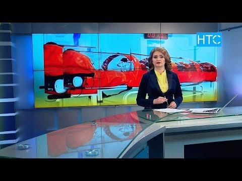 #Новости / 26.02.20 / НТС / Вечерний выпуск - 20.30 / #Кыргызстан