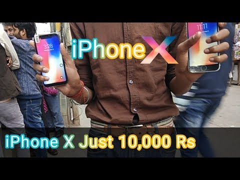 iPhone X Just 10,000 Rs | Cheap iPhone Mobile Market | Gaffar Market