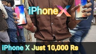 iPhone X Just 10,000 Rs | Cheap iPhone Mobile Market | Gaffar Market