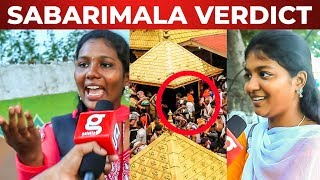 """Thappana Theerppu"" – Chennai People on Kerala Sabarimala Temple Verdict by Supreme Court"
