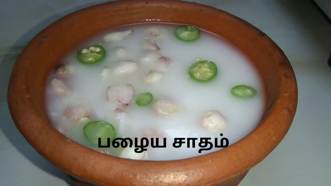 Download How to make Palaya satham|palaya soru seivathu eppadi|leftover rice benefits|Healthya Valalam |Tamil
