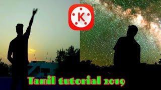 Tik tok musically video making in Tamil   sharechat video editing kine master full tutorial in Tamil