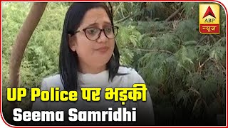 Hathras Case: Nirbhaya's Lawyer Seema Samridhi Lashes Out At UP Police | ABP News