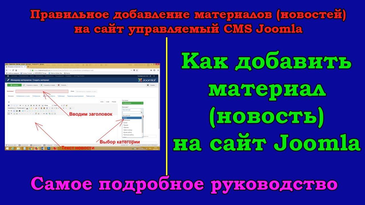 регистрация доменов у регистраторов