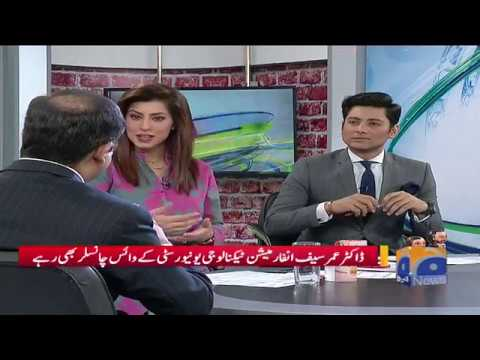 Geo Pakistan - 15 November 2018