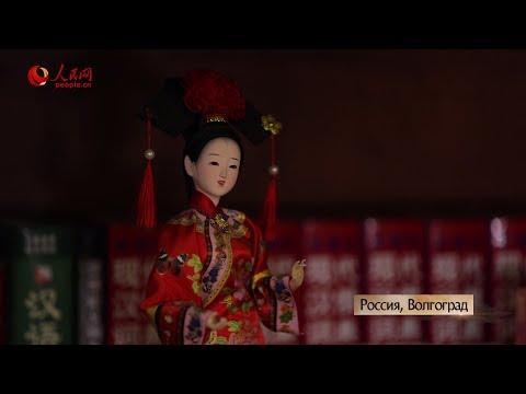 Институт Конфуция ВГСПУ: китайский язык на перспективу
