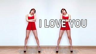 EXID 알러뷰 I LOVE YOU mirrored Dance cover Waveya
