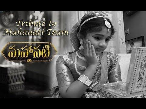 Aha naa Pelliyanta  Song Mahanati  Mayabazar  Junior Savitri Jabili Kaburlu