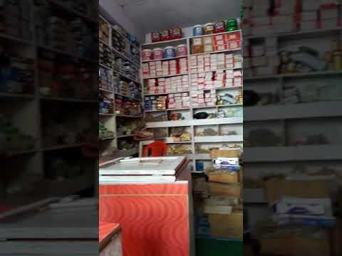 New hardware pipe & paint store Bihar Sharif  naisarai