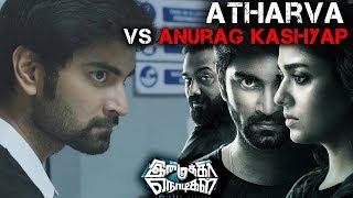 Imaikka Nodigal Movie Scene – Atharva vs Anurag Kashyap | Nayanthara | Hip Hop Tamizha