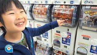 成田空港の大量ガチャガチャ【がっちゃん】第2ターミナル