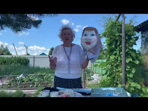 Мастер-класс по изготовлению куклы «Садовая барыня»
