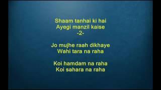 Koi Hamdam Na Raha - Jhumroo 1961 - Full Karaoke