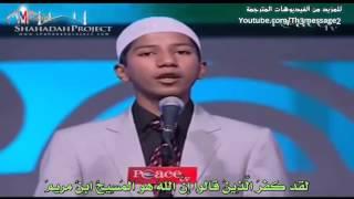 التوحيد في الاسلام - فارق ذاكر نايك Fariq Zakir Naik