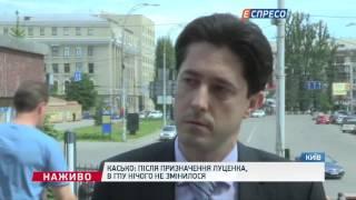 Касько вимагає скасування запобіжного заходу(UA - Екс-заступник генпрокурора Віталій Касько вимагає скасування запобіжного заходу, який ухвалив Печерськ..., 2016-05-24T09:36:16.000Z)