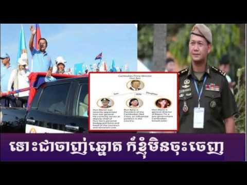 Cambodia News Today: RFI Radio France International Khmer Evening Saturday 06/10/2017