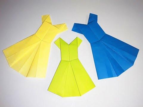 How to make DIY paper Folding Art | Origami Disney Princess Dress | Beautify Crafts