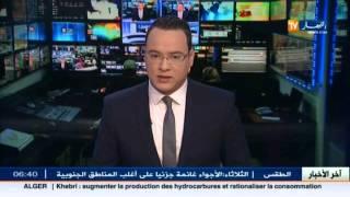 الوزير الأول عبد المالك سلال يسقبل وزير خارجية روسيا سيرغي لافروف