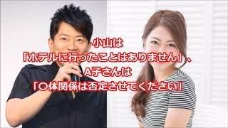 チャンネル登録よろしくお願いします。 ☆関連動画 【速報】雨上がり決死...