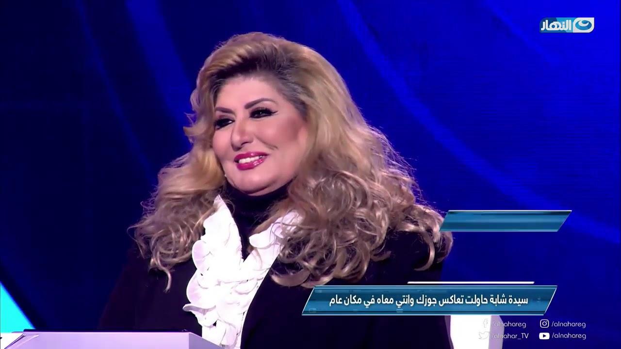 تحت السيطرة - سهير رمزي أعلنت انها ندمت ع افلام  الاغراء بس شوف رد فعلها لما اتعرض واحد منهم