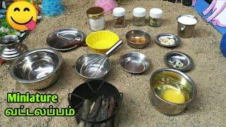 Miniature வட்டலப்பம்/egg and milk sweet recipe/Mini cooking Tamil