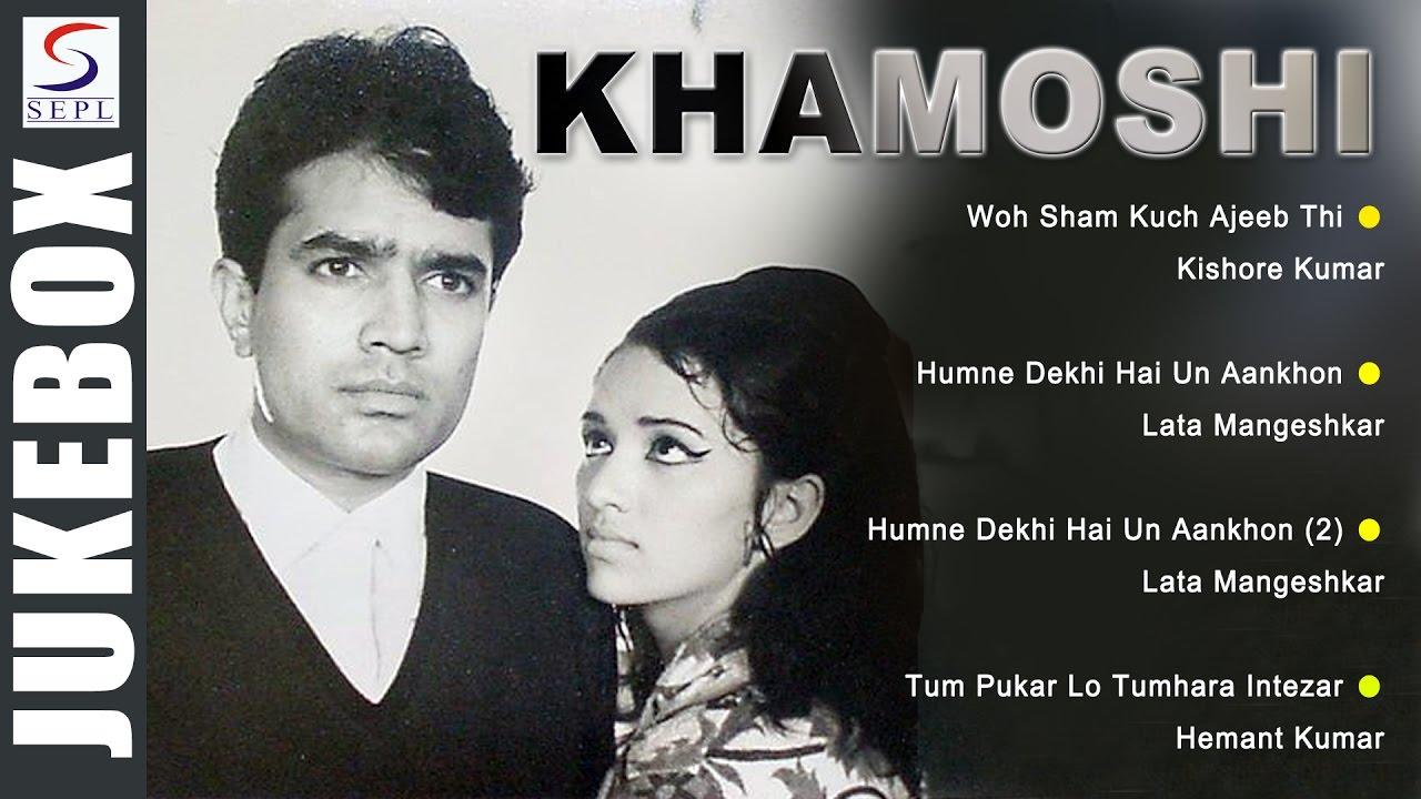 Download Rajesh Khanna, Waheeda Rehman   Super Hit Vintage Video Songs Jukebox - HD