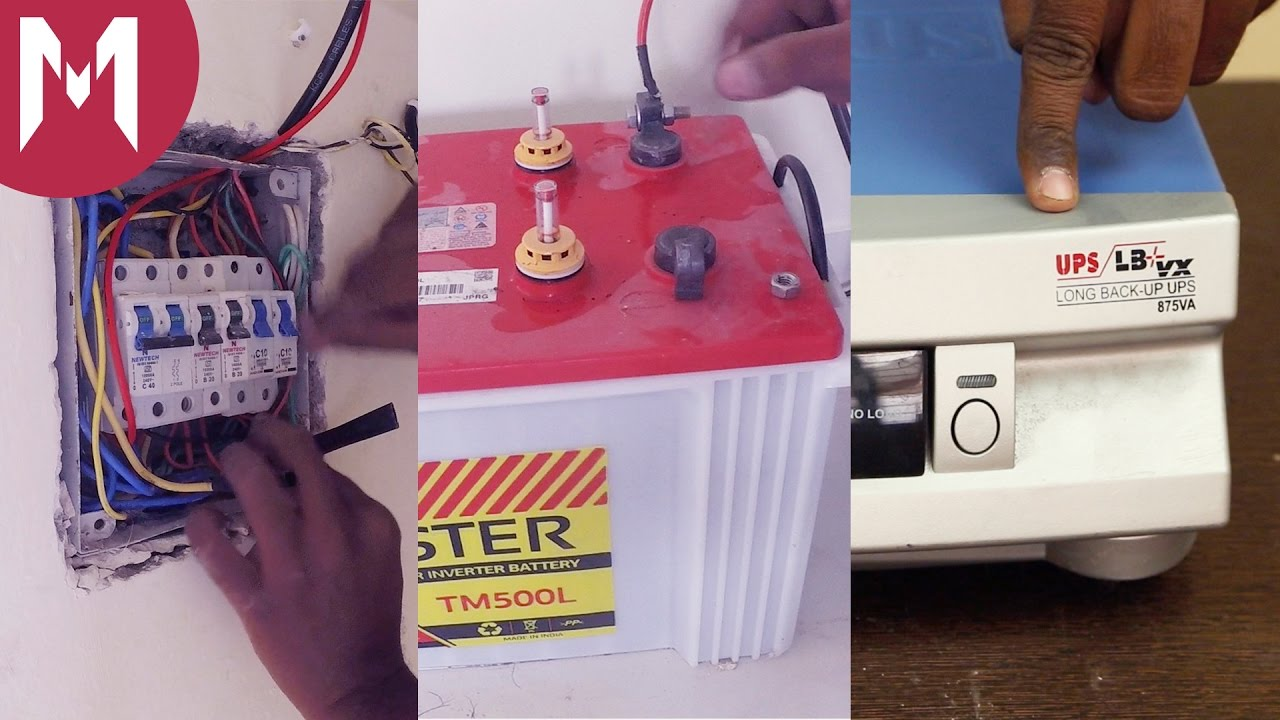 How to Connect an Inverter at your home with Battery Backup – Inverter Wire Diagram