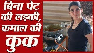 Udaan: इस लड़की का पेट नहीं है, मगर दिन रात खाना बनाती है | The Gutless Foodie | Natasha Diddee
