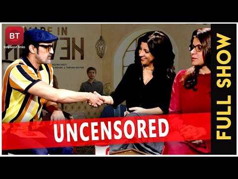 Made In Heaven Uncensored Interview | Zoya Akhtar, Reema Kagti, Nitya & Alankrita