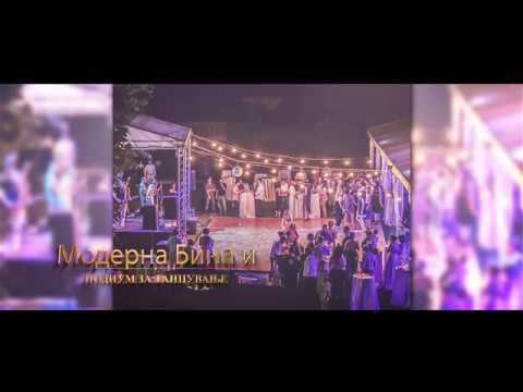 Cherry Orchard Wedding & Event Management Skopje