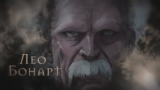 The Witcher: Лео Бонарт