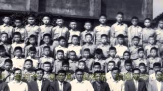 桃園市中壢區自立國小第六屆畢業44週年同學會紀念影片