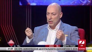Гордон: Призываю всех прекратить ходить на каналы Медведчука ZiK, 112, NewsOne