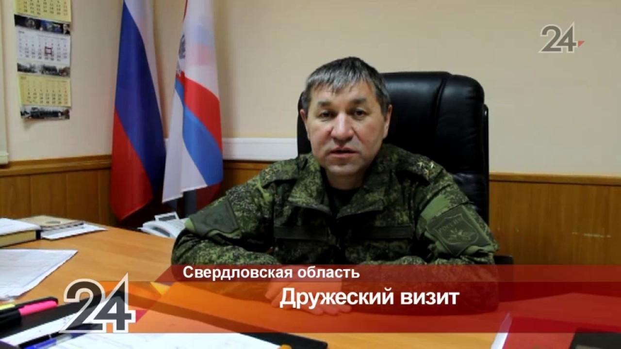 Знакомства В Елани Свердловской Области