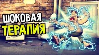 Как достать соседа? Прохождение На Русском #4 — ШОКОВАЯ ТЕРАПИЯ