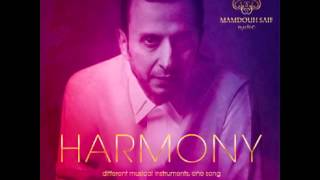 Mamdouh Saif...Longing For You | ممدوح سيف...شوق